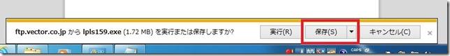スクリーンショット 2014-03-13 23.40.41