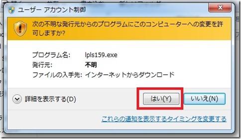 スクリーンショット 2014-03-13 23.41.53