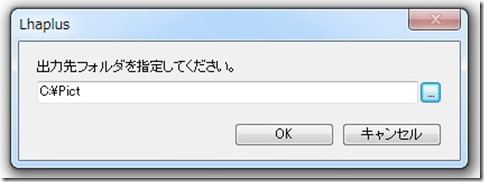 スクリーンショット 2014-03-14 00.41.52