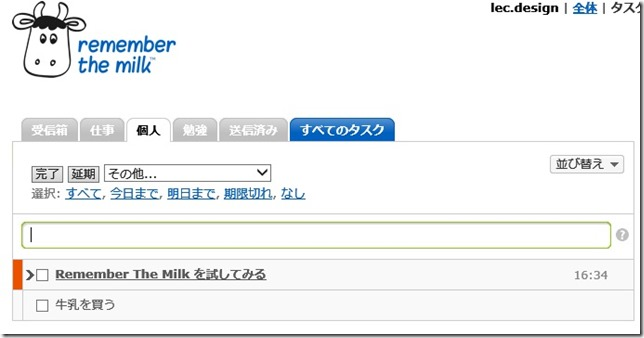 スクリーンショット 2014-04-20 16.47.20