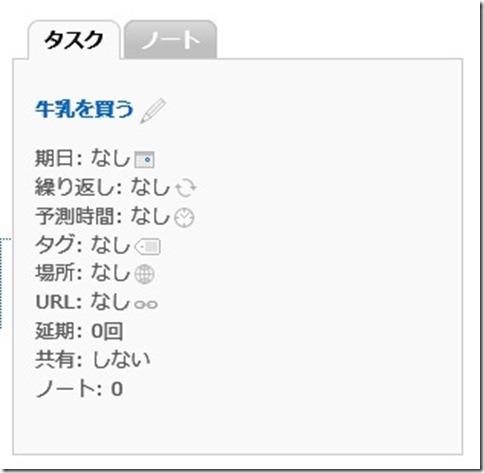 スクリーンショット 2014-04-20 17.01.09