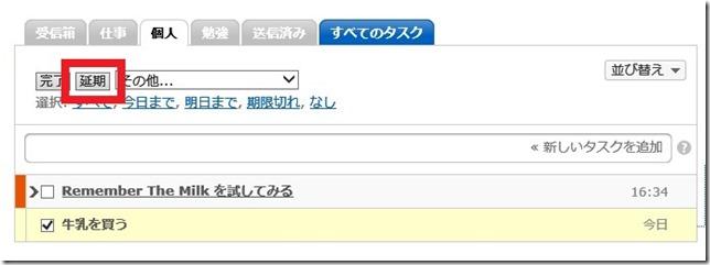 スクリーンショット 2014-04-20 17.52.30