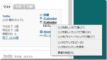 スクリーンショット 2014-04-23 22.07.39