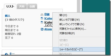 スクリーンショット 2014-04-23 22.08.01