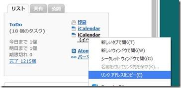 スクリーンショット 2014-04-23 22.09.46