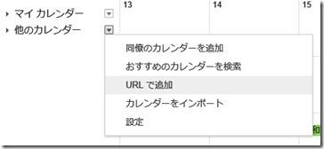 スクリーンショット 2014-04-23 22.16.14