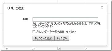 スクリーンショット 2014-04-23 22.17.56