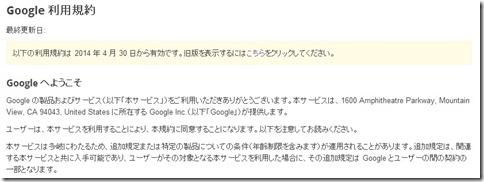 スクリーンショット 2014-04-30 02.57.44