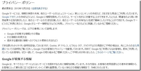 スクリーンショット 2014-04-30 02.58.02