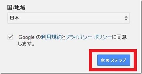 スクリーンショット 2014-04-30 03.00.32