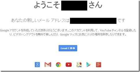 スクリーンショット 2014-04-30 03.01.06