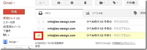 スクリーンショット 2014-05-04 10.22.46
