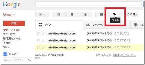 スクリーンショット 2014-05-04 10.25.25