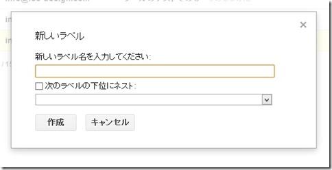 スクリーンショット 2014-05-04 10.26.51