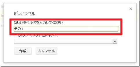 スクリーンショット 2014-05-04 10.27.13
