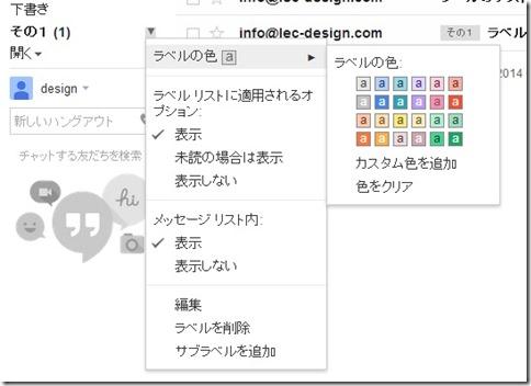 スクリーンショット 2014-05-04 10.46.25