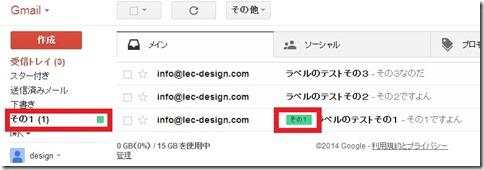 スクリーンショット 2014-05-04 11.00.43