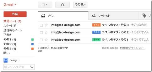 スクリーンショット 2014-05-04 11.03.05