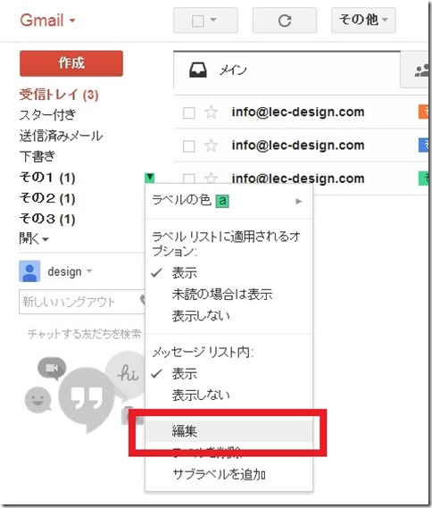 スクリーンショット 2014-05-04 11.06.02
