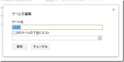 スクリーンショット 2014-05-04 11.22.49