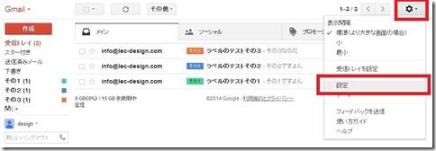 スクリーンショット 2014-05-04 11.32.19