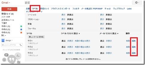 スクリーンショット 2014-05-04 11.33.30