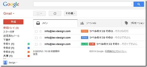 スクリーンショット 2014-05-04 17.43.29