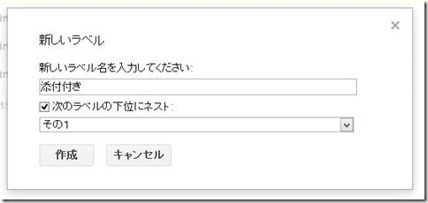 スクリーンショット 2014-05-04 17.53.09