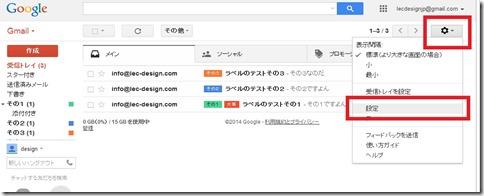 スクリーンショット 2014-05-13 15.31.22
