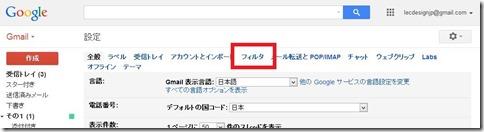 スクリーンショット 2014-05-13 15.31.23