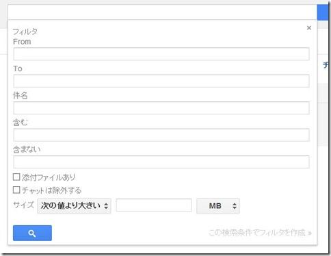スクリーンショット 2014-05-13 15.31.25