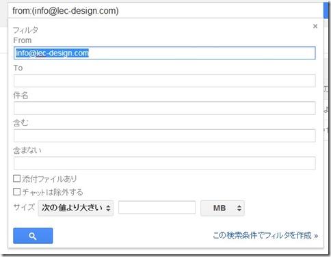 スクリーンショット 2014-06-01 11.42.48